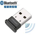 adaptateur émetteur bluetooth TOP 0 image 1 produit